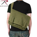 ROTHCO Rothko European school bag olive military back