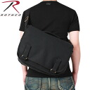 ROTHCO Rothko European school bag black military back