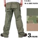 Brand new military U. S. M. C. M-44 HBT hip cargo pants 3 color military pants