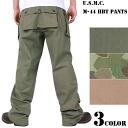 Brand new military U. S. M. C. M-44 HBT hip cargo pants 3 color military pants