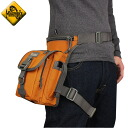 MAGFORCE magforce MF-0401 Thermite Waistpack OrangeFGW shoulder bag & legs trapped leg can be fixed too