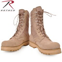 good for me it says fs3gmROTHCO Rosco brand new US Army ACU boots Desert Tan military boot LUG SOLE and cushioned sole