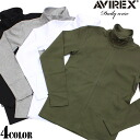 AVIREX-avirex daily wear long sleeve Zip Jacket 4 colors definitely hurt is not the ultimate staple items one less ユーティリティーウェア