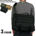 & Multifunctional military b-35 MOLLE スクールショルダー bag 3 colors of the MOLLE System combinable