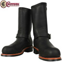 CHIPPEWA Chippewa 27899 11 inch Engineer Boots brand synonymous with engineer boot Vibram sole Hardy also charm