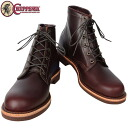 "The finish which 97061 6 CHIPPEWA チペワ """" inch plane boots Shin pulls and feeling of stylish silhouette tentative marriage, walkability are distinguished for"