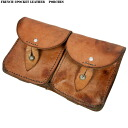 Draw the eyes as the real France army vintage 2 Pocket Leather poach taste of vintage leather accents