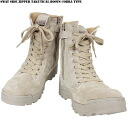 & New SWAT boots サイドジッパータクティカル COBRA type sand off the biggest attraction is easy to put on
