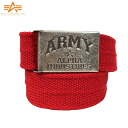 Nice fs3gmALPHA Alpha-Tin BOX with canvas ARMY logo GI belt red en Tin BOX with a massive buckle exquisite workmanship