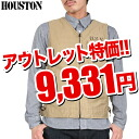 HOUSTON Houston 50086 n-1 デッキベスト TAN n-1 deck jacket design source detail, texture, and quality intact.