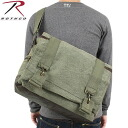 ROTHCO rothco vintage b-15 pilot Messenger bag olive with zipper pocket and back pocket side pockets, such as with