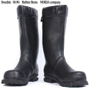 Real Sweden military M-90 rubber boots Nokia made superior of the practical and stylish boots with removable liners with