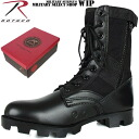 ROTHCO rothco military G.I. Side zipper jungle boots black total sales of 5.000 feet break through
