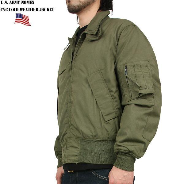 Long Army Jacket