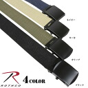 ROTHCO rothco military WEB belt WBLACK BUCKLE 4 colors personalized to fit freely can be cut matte black buckle atmosphere excellent