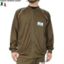 Good sense real Italy military training jacket Italy color tape is exceptionally good accent is very recommended