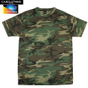 fs3gmC.A.B.clothing cab closing COOL NICE Camo short sleeve T shirt woodland 6589-104 5 times fast-drying absorption sweat drying features washers and even grandchildren, excels in durability