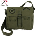 ROTHCO Rothko ammo bag military patch olive