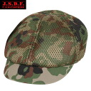 & C.A.B.CLOTHING cab closing J. S. D. F. self-defense helmet cooler (cooling) in Cap type also durable Bell OASIS material in dried repeated use can be cool and comfortable to cool down