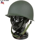 Heavy make that weight reasonably reproduces the brand new US Army m-1 steel helmet U.S. m-1 helmet replica