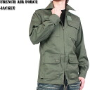 product fs3gm real new France military air force jacket olive now really less shedding rare genuine military charm
