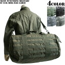 & Brand new multifunctional B-133L roll bag LARGE 4 color long travel or camp in optimal storage pockets very often characterized