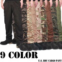 Brand new US Army BDU cargo pants 9 color 2 book set deal a set of 2