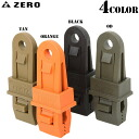 fs3gmZERO zero AL-082 military ZERO ALLIGATOR CLIP Alligator Clip 3 color carabiner, combined with lowered waist from gloves and pinch at one point of the item you have recommended