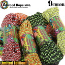 ATWOOD ROPE MFG. Atwood and rope 7 Strand 550 Paracord 100 FT ZOMBIE EDITION 9 color named ZOMBIE EDITION Limited Editiom (limited ) unique coloring in response to black light, glow