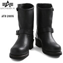 ALPHA Alpha FB-20016 Engineer Boots steel toe and adopted the CAP insert goodyer Welt-Act now