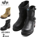ALPHA Alpha AFB-20014 short Engineer Boots 2 colors and long experience wear off the difference in town use layer top