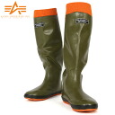 Specification of mechanism that tickles my way to a collapsible design classically atmosphere can be active in the ALPHA Alpha R2000 rain boots ARMY sacoche rainboots sudden rain