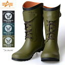 Specification of mechanism that tickles my durable and rare insole durable equipment of excellent and classic way to as ALPHA Alpha R4000 MILITARY rain boot rain boots