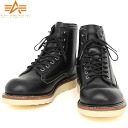 ALPHA Alpha CLASSIC WORK BOOTS AF1943 boots classical BLACK manufacturing finished very solidly Orthodox plant type work boots グッドイヤーウェルト