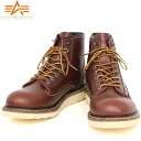 ALPHA Alpha CLASSIC WORK BOOTS AF1943 boots classical REDBROWN manufacturing finished very solidly Orthodox plant type work boots グッドイヤーウェルト