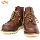 Manufactured with sturdy finished very easily tired of ALPHA Alpha CLASSIC WORK BOOTS AF1942 classical boots REDBROWN shape and difficult to wear for a long time making グッドイヤーウェルト