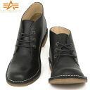 ALPHA Alpha AF1950 DESERT BOOTS, desert boots BLACK with various styling to match popular desert boots casual from formal to all-round intimacy can accommodate 1 foot
