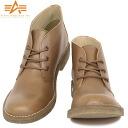 ALPHA Alpha AF1950 DESERT BOOTS, desert boots CAMEL ALPHA INDUSTRIES / genuine / men's /