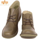 ALPHA Alpha AF1950 DESERT BOOTS, desert boots BROWN ALPHA INDUSTRIES / genuine / men's /