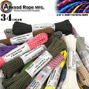 fs3gmATWOOD ROPE MFG. Atwood, one of the rich rope tactical code 3 / 32 X 100 ft. 32 color ( Paracord parachute code ) Calabar echoing is very essential to charm outdoors and survival items