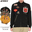 "AVIREX avirex 6133178 LS TOP GUN stand-up jacket g-1 TOP GUN leather jacket ""drape lightly with items cotton dropped as the design source for the best dish"