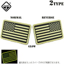 fs3gmHAZARD4 hazard 4 glow in the dark rubber, 3-D RUBBER PATCHES FLAG (3-D rubber patch Flagstaff) GLOW you have bags or HAZARD4 polo shirt sleeves can be attached picture went so