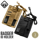 HAZARD4 hazard 4 BADGER compact ID holder 2 color appearance cuttings of three card pockets and pen, and paste, patch with Velcro tape on the back so it can