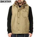 HOUSTON Houston 50158 masterpiece n-1 デッキベスト TAN n-1 deck jacket design source detail, texture, and quality, as was finishing as the best