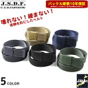 9 / 13 / 0: 00-9 / 15 / 25: 59 points 10 times C.A.B.CLOTHING J. S. D. F. self-defense waist belts (made in Japan) 10 year warranty 4-color and 6,550 buckle damaged 10 year warranty says confident of making it does not break! Not come loose! Concept