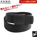 & C.A.B.CLOTHING cab say closing J. S. D. F. self-defense waist belts (made in Japan) 10 years guarantee black 6550 buckle damaged 10 years guarantee and confidence that make not break! Not come loose! Concept