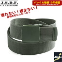 & C.A.B.CLOTHING cab say closing J. S. D. F. self-defense waist belts (made in Japan) 10 years guarantee OD 6550 buckle damaged 10 years guarantee and confidence that make not break! Not come loose! Concept