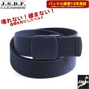 9 / 13 / 0: 00-9 / 15 / 25: 59 points 10 times C.A.B.CLOTHING J. S. D. F. self-defense waist belts (made in Japan) 10-year security Navy 6550 buckle damaged 10-year warranty says confident of making it does not break! Not come loose! Concept