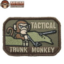 MIL-spec MONKEY mil-spec Monkey patches (patch ) Tactical Trunk Monkey FOREST