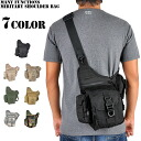 & Feel to fit brand new multifunctional military shoulder bag Small 7 color Pocket very many of the features is the best